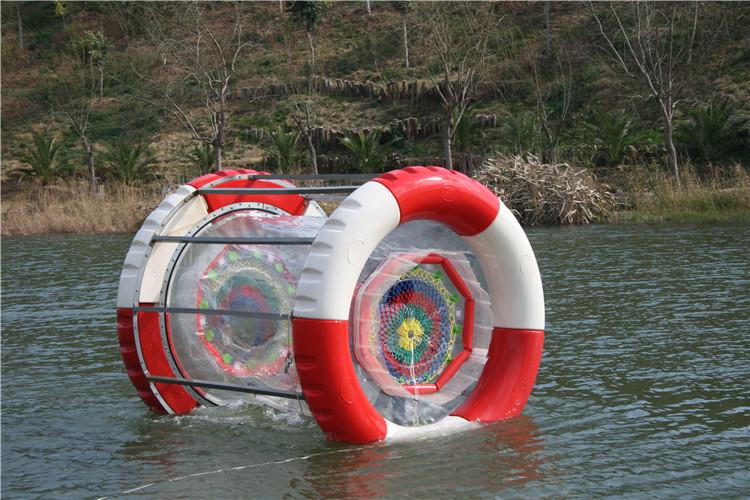 bumper boat.gif